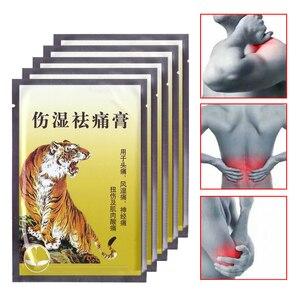 16 Uds parches ortopédicos de alivio de yeso dolor de tigre bálsamo tratamiento médico articulaciones músculo espalda Dolor masaje corporal