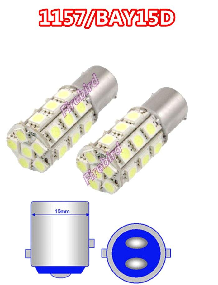 2 x DC12V automotive car led brake lights 1157/BAY15D 2057/2357 27SMD 4.5W white red running lights