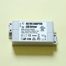 50 шт./лот 12V2A, 24 Вт светодиодный драйвер, AC/DC адаптер, светодиодный источник питания