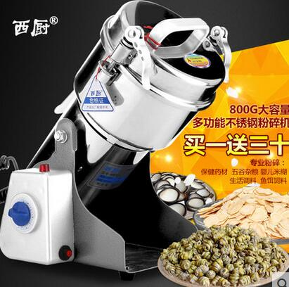 Stainless steel medicine grinder herbs small household electric mill ultrafine powder machine grinding machine high quality 1500g swing type stainless steel electric medicine grinder powder machine ultrafine grinding mill machine