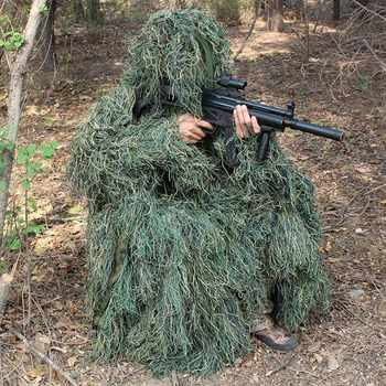 Men Outdoor Hunting Ghillie Suit Ghillie Clothes Top Men Camouflage Hunting Gilley Suit Outdoor Jungle Hunting Cloak Poncho