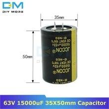 63V 15000 мкФ 35X50 мм 35X50 алюминиевый электролитический конденсатор высокая частота низкое сопротивление через отверстие конденсатор 35*50 мм diymore