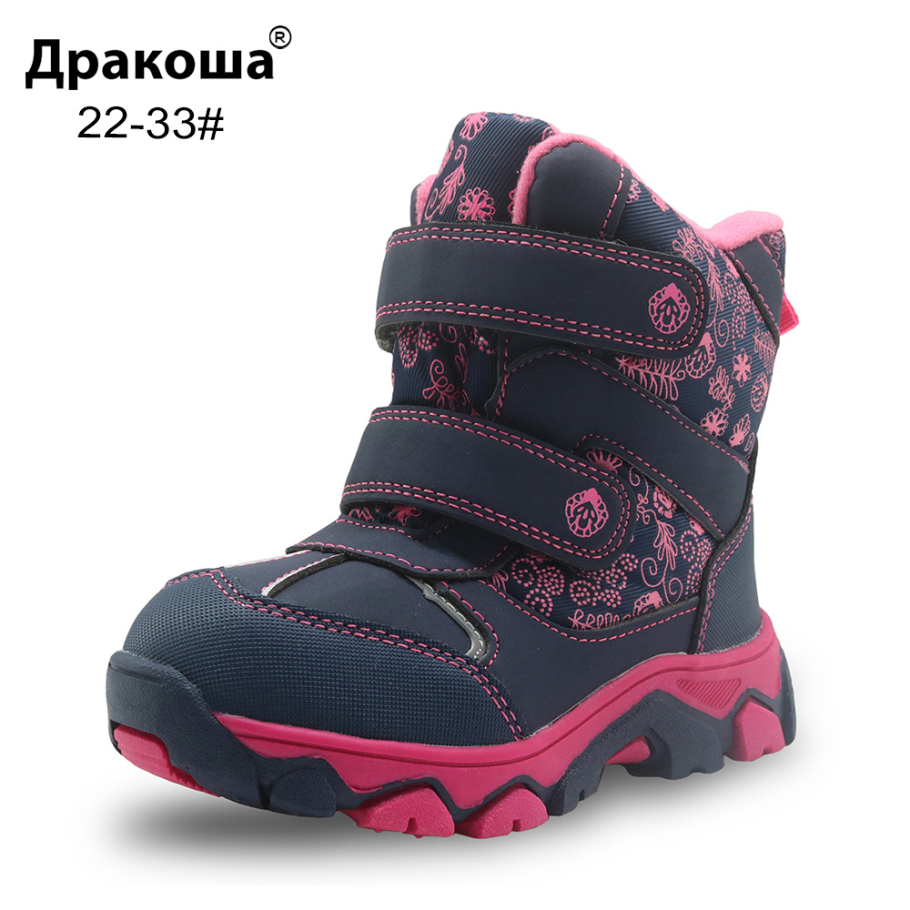 Apakowa Girls Winter Boots Waterproof Mid-Calf Snow Boots for Girls Pu Leather Warm Plush Children's Shoes Rubber Kids Boots