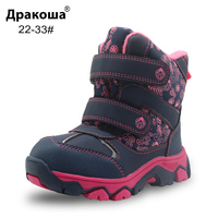 Apakowa Girls Winter Boots Waterproof Mid Calf Snow Boots for Girls Pu Leather Warm Plush Children's Shoes Rubber Kids Boots