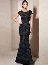 Mantel/Spalte stehkragen Bodenlangen Spitze Formales Kleid/Abendkleid