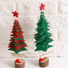 DIY Non-Woven Christmas Tree Party Desktop Decoration Home Festival  Home Ornament Fabric  New Year Supplies trendy non stick diy ornament