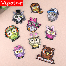 VIPOINT embroidery owl patch bird patches badges applique for clothing YX-142