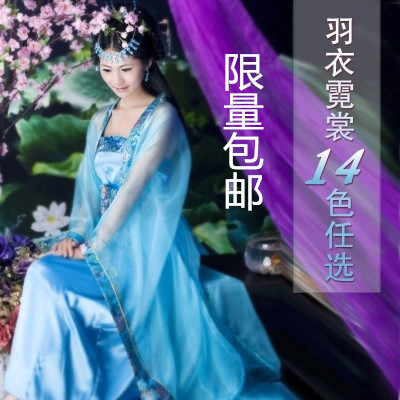 Costume clothes fairy costumes hanfu tang suit costume women's wear