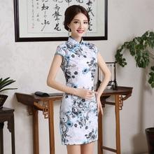 Women Party Cheongsam Chinese Traditional Dress Female Chinese Costume Qipao Flower Printing  Short Party Female cheongsam