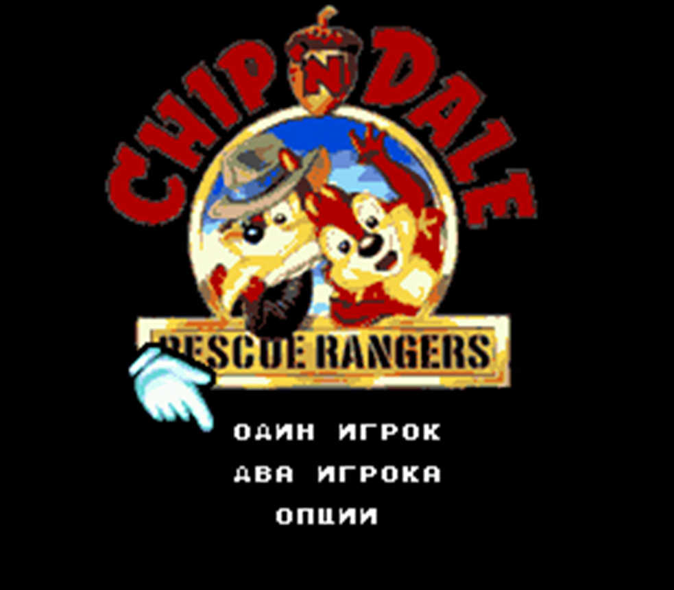 Chip & Dale Rescue Rangers 16 Bit Game Card For Sega Mega Drive & Sega Genesis