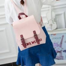 Bsdt рюкзак P1Perfect # новинка 2016 Лето PU женский корейской версии женские модные студенческие мешок отдыха институт ветер прилив