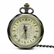 Mechanical Hand Wind Pocket Watch Steampunk Roman Numbers Steel Fob Watches Men Clock PJX1236