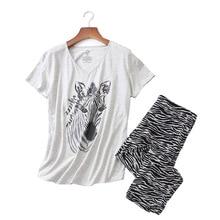 Женский пижамный комплект на лето и весну, новинка, пижама с принтом зебры из мультфильма, топ с v образным вырезом + штаны, тонкая Домашняя одежда большого размера в Корейском стиле