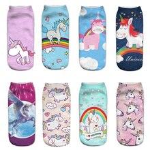 Цветные мягкие хлопковые носки с единорогом, женские забавные носки весна-лето, милые носки с 3D принтом для беременных