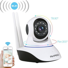 AKASO wireless wifi ip camera 720p wi-fi cctv home security camera surveillance P2P Night Vision onvif baby monitor