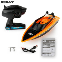 High Speed RC Boat 2.4GHz 4 Channels Brushed Racing Radio Remote Control Boat with USB Rechargeable Electric RC Speedboat Toy