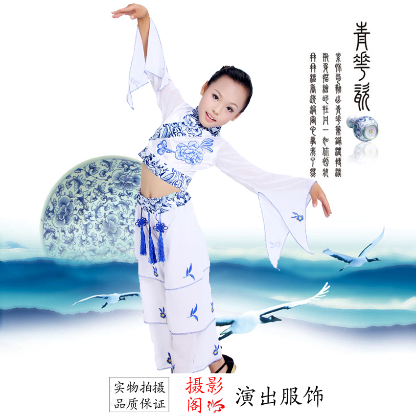 Disfraces Hmong Clothes Children Classical Dance And Porcelain Costumes Fan Costume Girls Chaos Flute Performance National