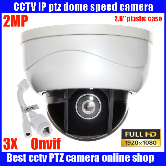 Freeship 4X Motorized Zoom Lens Full 2MP IP dome Camera Pan Network P2P Onvif 2.4  CCTV Outdoor Security Camera IR Night Vision new ahd tvi cvi cvbs 1080p mini ir ptz night vision zoom dome camera zoom lens dome camera with 3x optical zoom 2mp motorized