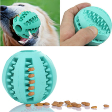 7CM Dog Toy Rubber Balls Pet Dog Cat Puppy Chew Toys Ball Chew Toys Tooth Cleaning Balls Food Light Green High Quality Pet Toy