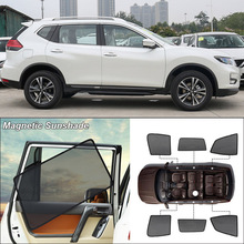 Car Side Windows Magnetic Sun Shade UV Protection Ray Blocking Mesh Visor For Nissan x-trail Curtain Accessories