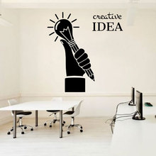 Office Wall Decal Creative Idea Bulb Business Worker Inspire Decoration Motivation Stickers Mural LZ08