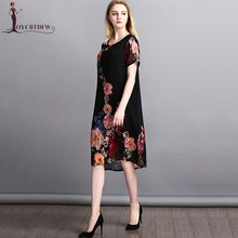 Summer Print Dress Women Plus Size M-4XL 2018 New Fashion Short Sleeve Round Neck Chiffon Dress Temperament Package Hip Dress stylish round neck short sleeve slit plus size dress for women