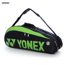 Double-deck Racquet Sport Tennis Bag Professional 6 Pcs Pattern Tennis Racket Bag PU Badminton Racquet Backpack Raquette Design(China)