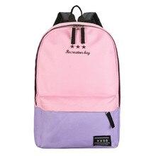 Moda mujeres morral de la escuela niños mochila back pack ocio coreano damas mochila bolsas de viaje portátil para las adolescentes