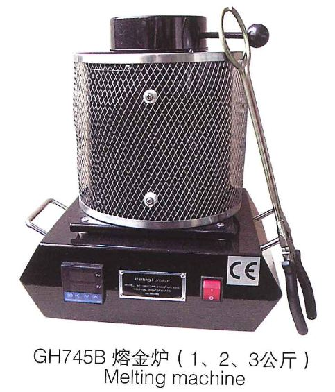 Automatic Digital 3KG Kilo Gold Melting Furnace brass melting furnace industrial furnace