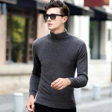 The new winter turtleneck pure wool sweater pure color fashion leisure male