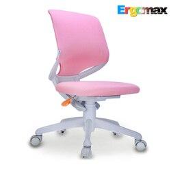 Ergonomiczne krzesło obrotowe domowe krzesło do pracy na komputerze dla studentów w Krzesła dla dzieci od Meble na