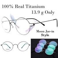 100% Real Titanium Men Round Denmark Korean Moon Jae in Glasses Frames Screwless Eyewear Eyeglasses Prescription Frame 2018 New