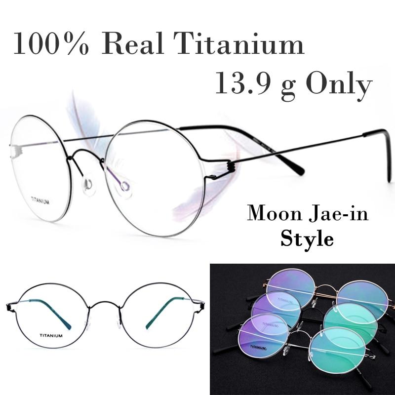 100% réel titane hommes rond danemark coréen lune jae-in lunettes cadres sans vis lunettes Prescription cadre 2018 nouveau