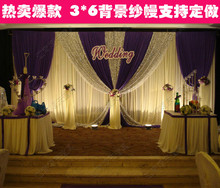 Wedding white Backdrops with luxurious purple Swag for Wedding Decorations 20ft*10ft wedding stage curtain with sequin