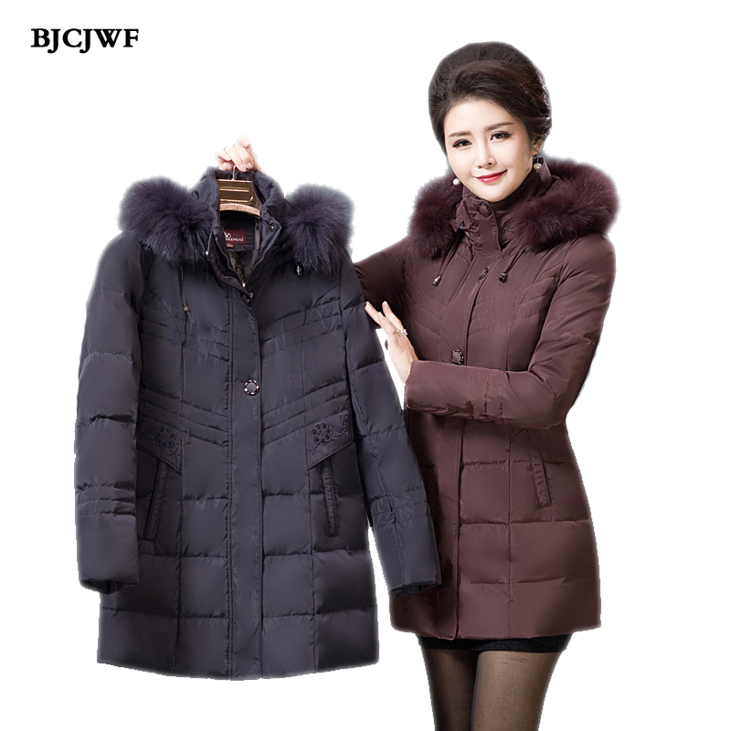 a30c5aa35b511 Buy duck down jacket women 5xl plus size and get free shipping on  AliExpress.com