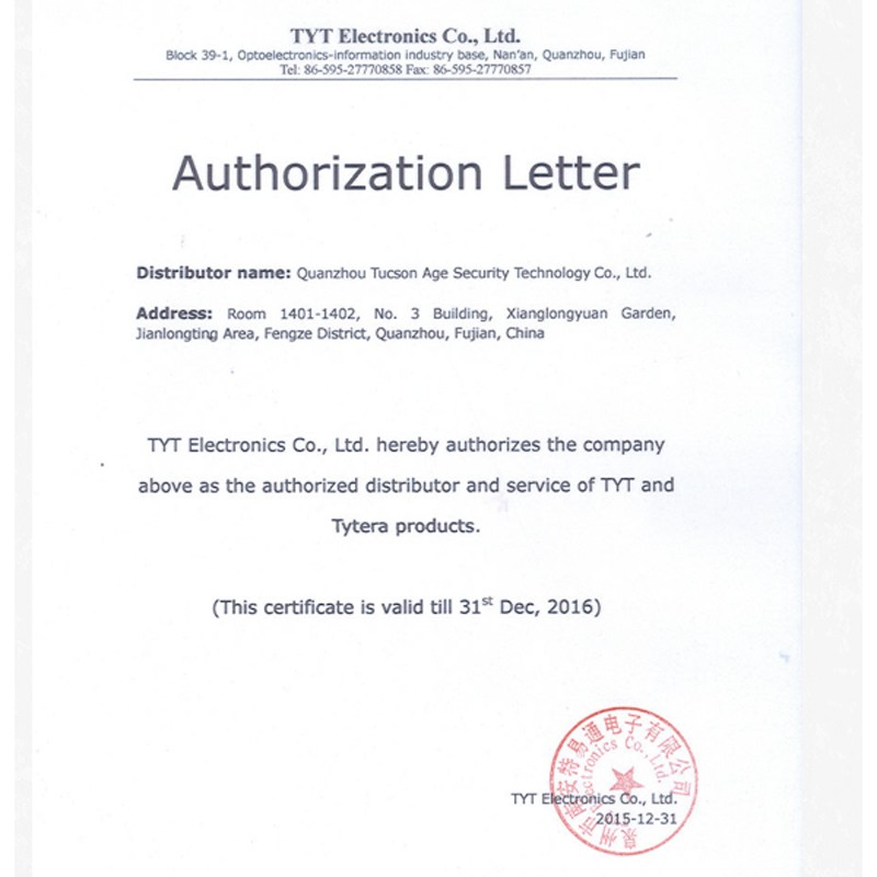 TYT Authorized Certificate