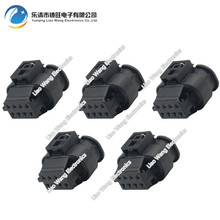 5 Sets 8 pin sheathed car harness connector black  with terminal DJ7086-1.5-21 8P