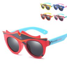 ef29bb873a6 Fashion Kids Polarized Sunglasses Brand Cartoon Sun Glasses Boys Girls Baby  Suitable For Children Aged 3-10 Silicone Frame