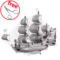 Piececool 3D Metal Puzzle Figure Toy The Queen Anne Revenge P038 S Educational Puzzle 3D Models