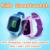 Vwar Vm10 Relógio Inteligente À Prova D' Água Do Bebê Anti-perdida smartwatch Smartwatch Telefone Presente da Criança Do Bebê Do Monitor SOS Relógio GPS pk q750 Q50