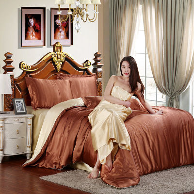 Brown and beige silk bedding set home textile bed linen set clothing of bed bedcloth soft silky bedding full queen king size