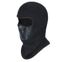 Маска для лица, для улицы, зимняя, теплая, велосипедная, для альпинизма, лыжного спорта, ветрозащитная, угольный фильтр, термальная, флисовая, Балаклава, защита для головы