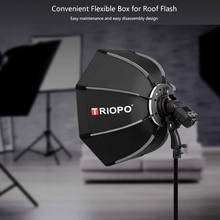 Складной софтбокс TRIOPO 65 см, восьмиугольный софтбокс для Godox Yongnuo Speedlite, светильник для фотостудии, аксессуары с ручкой