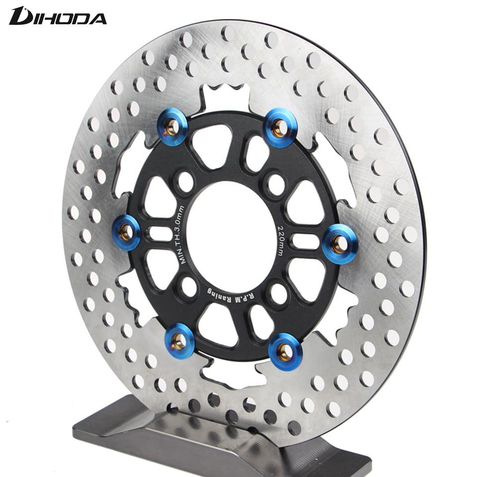 Universal 4 holes Aluminum alloy Floating disk motorcycle brake disc brake pads 220mm motorcycle Front disc brake Hole pitch 55m disc brake squeal