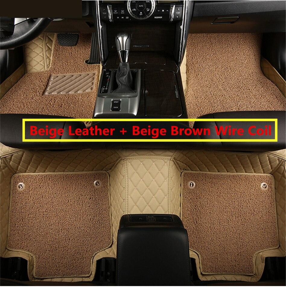 Для Hyundai величие Azera 2011 2018 Коврики Авто ног ковры шаг Коврики высокое качество Вышивка кожа Провода катушки 2 Слои