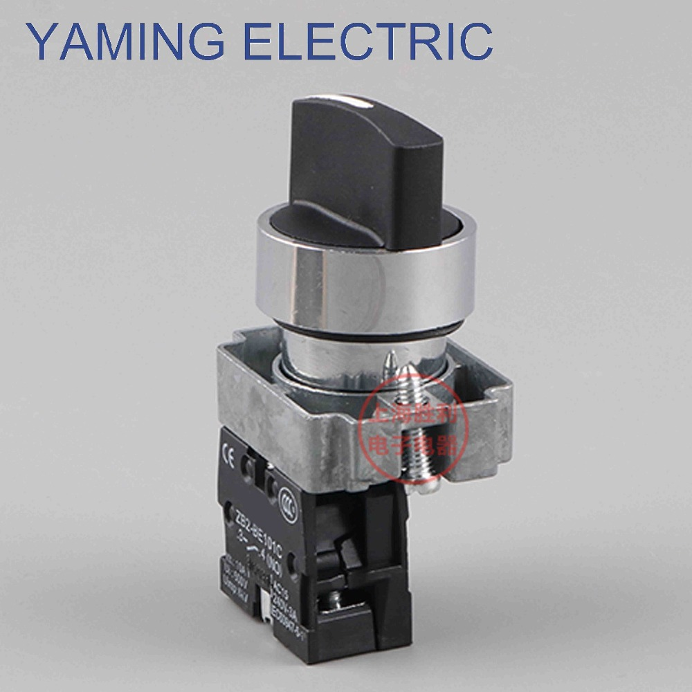 P87 Rotary switch knob 22mm 2 position Self-locking Latching Switch 1 NO Maintained Select Selector XB2-BD21C XB2-BD21 BD41C p87 rotary switch knob 22mm 2 position self locking latching switch 1 no maintained select selector xb2 bd21c xb2 bd21 bd41c
