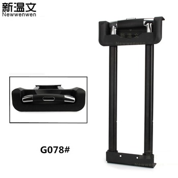 Repair Luggage Telescopic Trolley Handle Luggage parts Handle Replacement Luggage Handle,Handles for Suitcases G078#