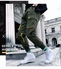 Mens Cool Pants Pocket Loose Men HipHop Multi New Fashion Joggers Trousers Streetwear
