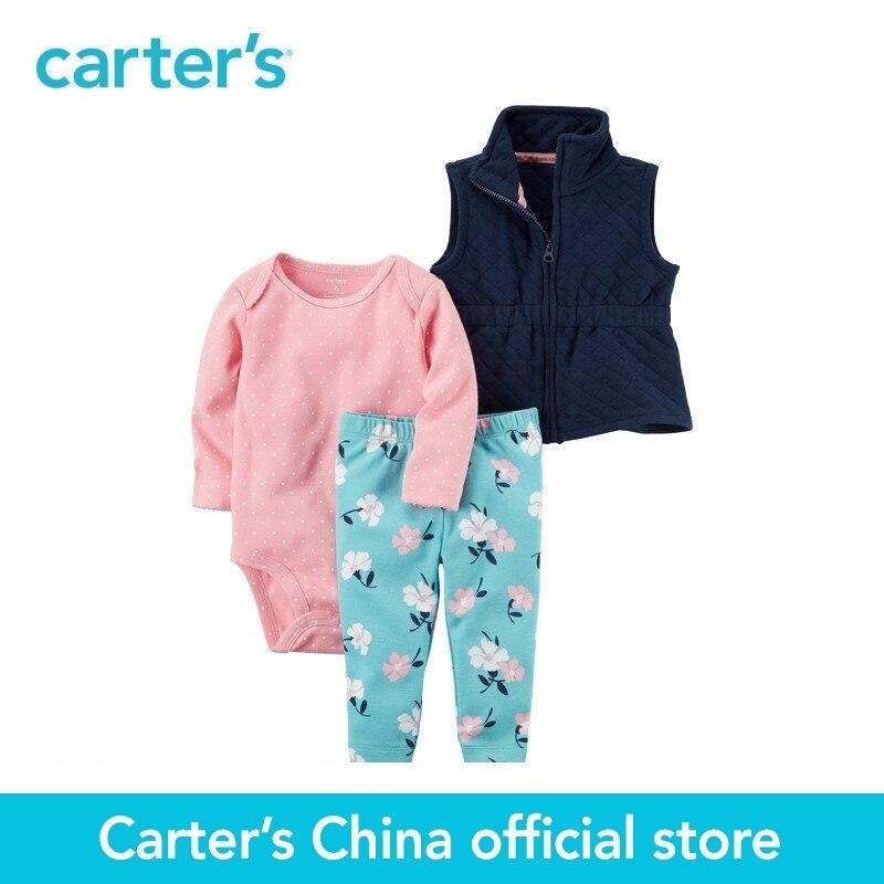 Carter S 3 Piece Baby Children Kids Clothing Girl Spring Fall Little Zip Up Floral Vest