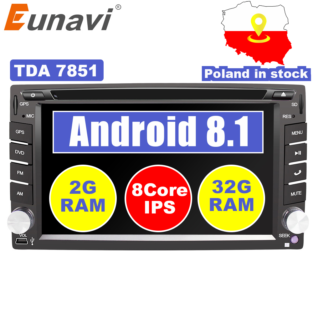 Eunavi Universal Android 8.1 car dvd player radio tape recorder audio stereo 2din autoradio GPS Navigation Wifi in dash usb rds